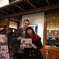 麵屋武藏-中和環球店