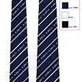 聖約翰大學領帶