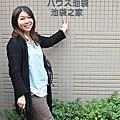 2014/10東京買透透