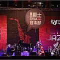 2011 TJF