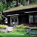 台北-會呼吸的老房子「青田七六」
