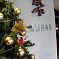[台中] 東海J-mall 聚北海道昆布鍋