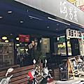 1060627海男煮