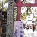 080401 京都花見-Day5