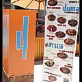 090710 [食記] Yuma尤馬墨西哥餐廳