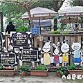 2011/10/29南藝大與八老爺牧場