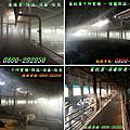 噴霧消毒系統、噴霧消毒設備、噴霧消毒、噴霧除臭、