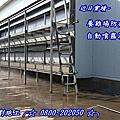 雞場消毒、養雞場消毒、養雞場噴霧消毒、專業設計規劃施工、全省服務 ╭☆ 0932~540789 ☆╮╭☆ 0800~202050 ☆╮