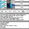 水冷式風扇、水冷電風扇、【台灣製造】【工廠直營】╭☆ 0932540789 ☆╮