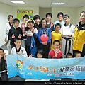 2012/12/8 中興跆拳品格營