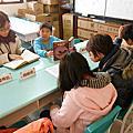 2014 一月寒假課輔學習營