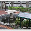 北護療癒庭園
