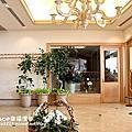 日本旅遊---高山溫泉鄉與休息站