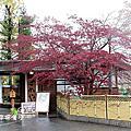日本旅遊--馬籠
