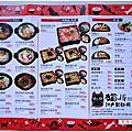 NekoZamurai 貓侍 江戶製麺所