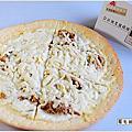 『克朗奇』回魂披薩