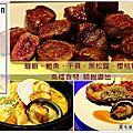 Mosun 墨賞新鐵板料理