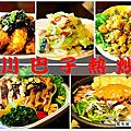 皇璽北海道昆布鍋