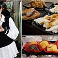 台北米食文化節