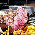 Ikinari Steak Taiwan