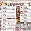 翊進上香川海鮮饌食館