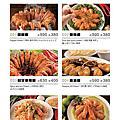 一品活蝦安和店 菜單