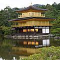 2013 Kyoto