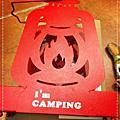 愛上露營這回事。一點一滴地打造ing