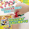 積木推薦分享-日本LAQ創意積木遊戲書1-grace媽媽