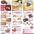 宅配美食-EllyFamily艾立精緻蛋糕-好吃滿月彌月蛋糕試吃推薦-食材天然-包裝漂亮-甜心寶貝生巧克力-法式經典檸檬蛋糕-親子部落客grace媽媽的親子部落格