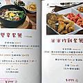 歐吧噠韓國炸雞-中山國小捷運站-台北中山北路美食-晴光市場-價位菜單-必點炸物新鮮好吃-愛好看韓劇朋友必去貴氣華麗聚餐餐廳-親子部落客grace媽媽的親子部落格