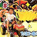 台北親子旅遊景點推薦-全台最大移動積木主題樂園Kid's建築樂園-交通迷超愛-好玩景點-超大氣墊跳跳床積木球池溜滑梯沙坑車車雨天備案-親子部落客grace媽媽的親子部落格