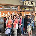 2011 Oct. 青森奧入瀨之旅~ Day5