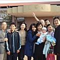 090127初二-新年歡迎家族新成員