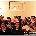2010 五寶齊歡聚