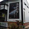 2012熱血畢旅清境3日遊