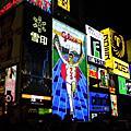 2010日本關西神阪奈──Day4