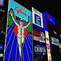 2013在大阪