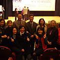 20091203第六屆世界華人地區長期照護研討會