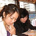 2006 0321-0323 香港名為加油隊其實都在逛街行