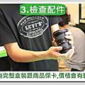 舊-收購鏡頭流程3