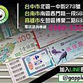 高雄收購禮券 | 青蘋果3C