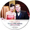 ☆婚攝.Thomas&Karen,婚禮攝影記錄(台北花園大酒店-補請宴客篇)☆