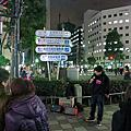 東京第三天