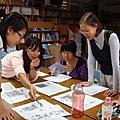 教育推廣活動