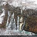 北海道白金瀑布與溫泉