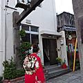20120928京都染匠和服體驗