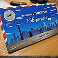 20120926日本無線上網卡