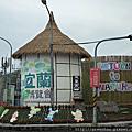 2011綠色博覽會