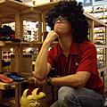 2008.01.06~出門就為了尋找笑點